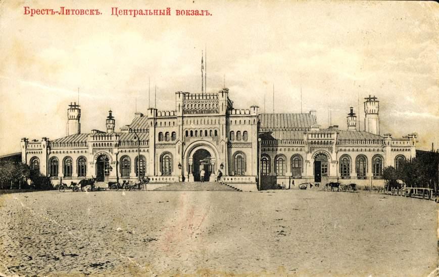 Центральный железнодорожный вокзал