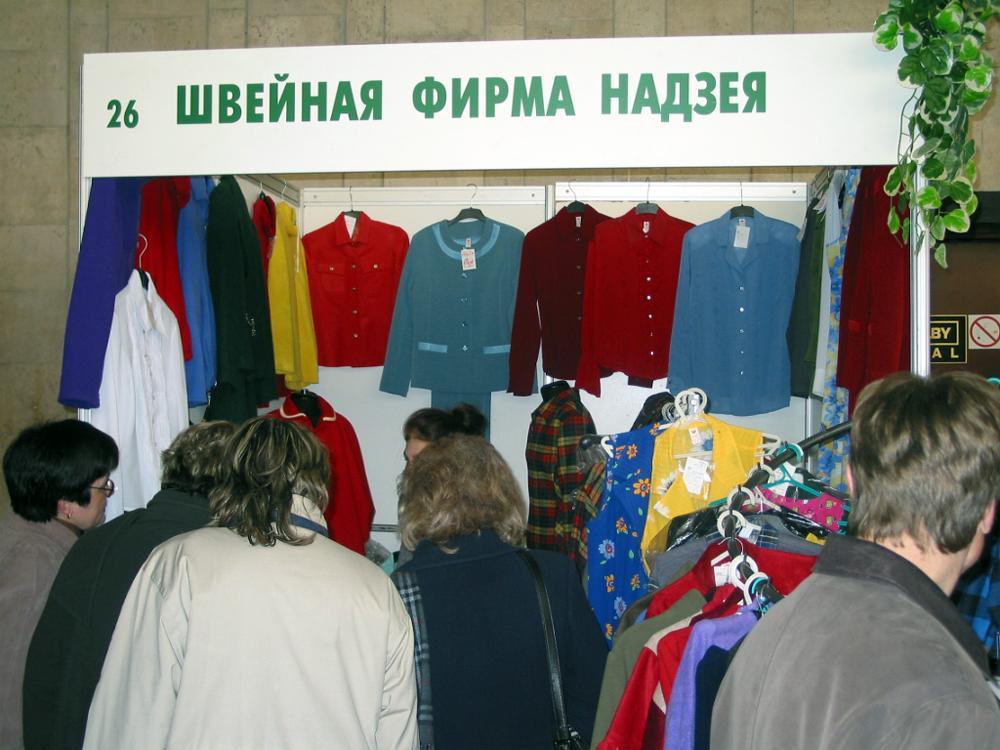 кто покупает одежду в oggi
