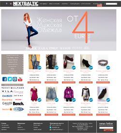 """faa3350d6861 Компания """"Next Baltic"""" предлагает оптовые поставки брендовой сток одежды ..."""